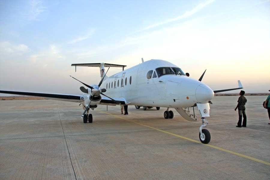 Avión Privado 004